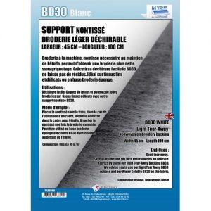 Support non tissé brod léger L100 cm l 45 cm Blanc