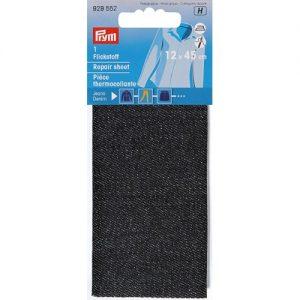 Piece  thermocollante jeans  noir 12*45 cm