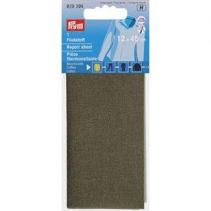 Piece  thermocollante coton  kaki 12*45 cm