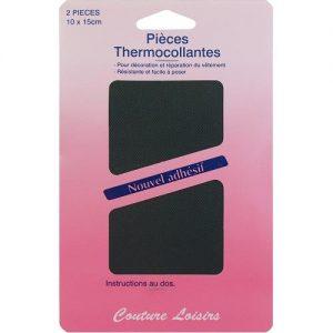 Pieces coton thermocollantes couleur bouteille X2
